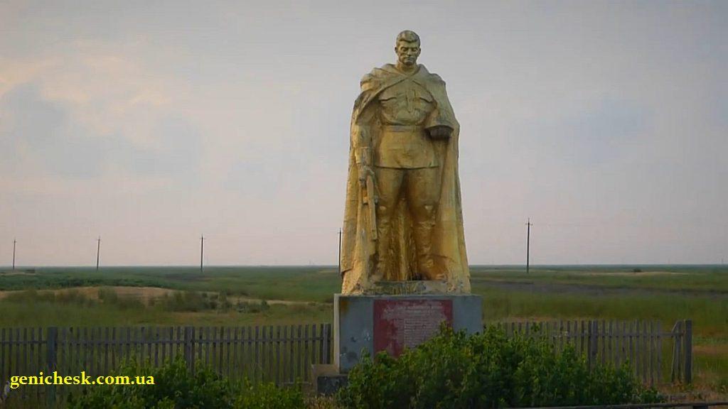 Памятник морякам десантникам погибшим на острове Бирючий