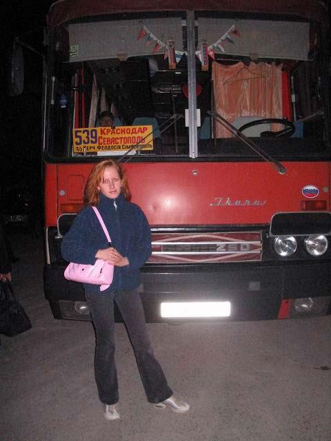 Автобус «Краснодар-Симферополь»