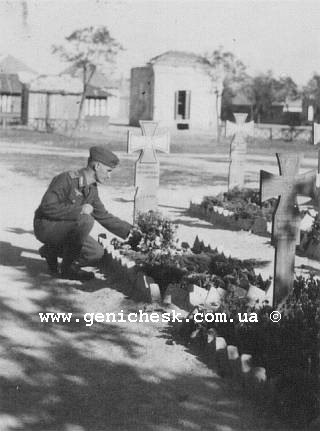Захоронения хорватских моряков в Геническе